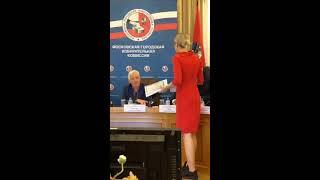 Онлайн: Горбунов в Мосгоризбиркоме