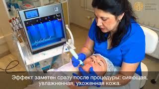 видео Косметологический аппарат Allegro HydraFacial MD