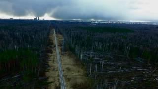 Национальный парк 'Лосиный Остров'