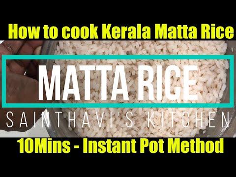 how-to-cook-kerala-matta-rice-perfectly-in-10-minutes---instant-pot-|-saithavi's-kitchen