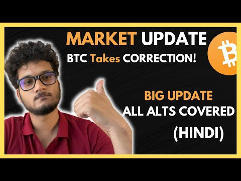 🚨 Bitcoin Market Update Ethereum Alts Crypto in Hindi Price Prediction | India Crypto News Today |
