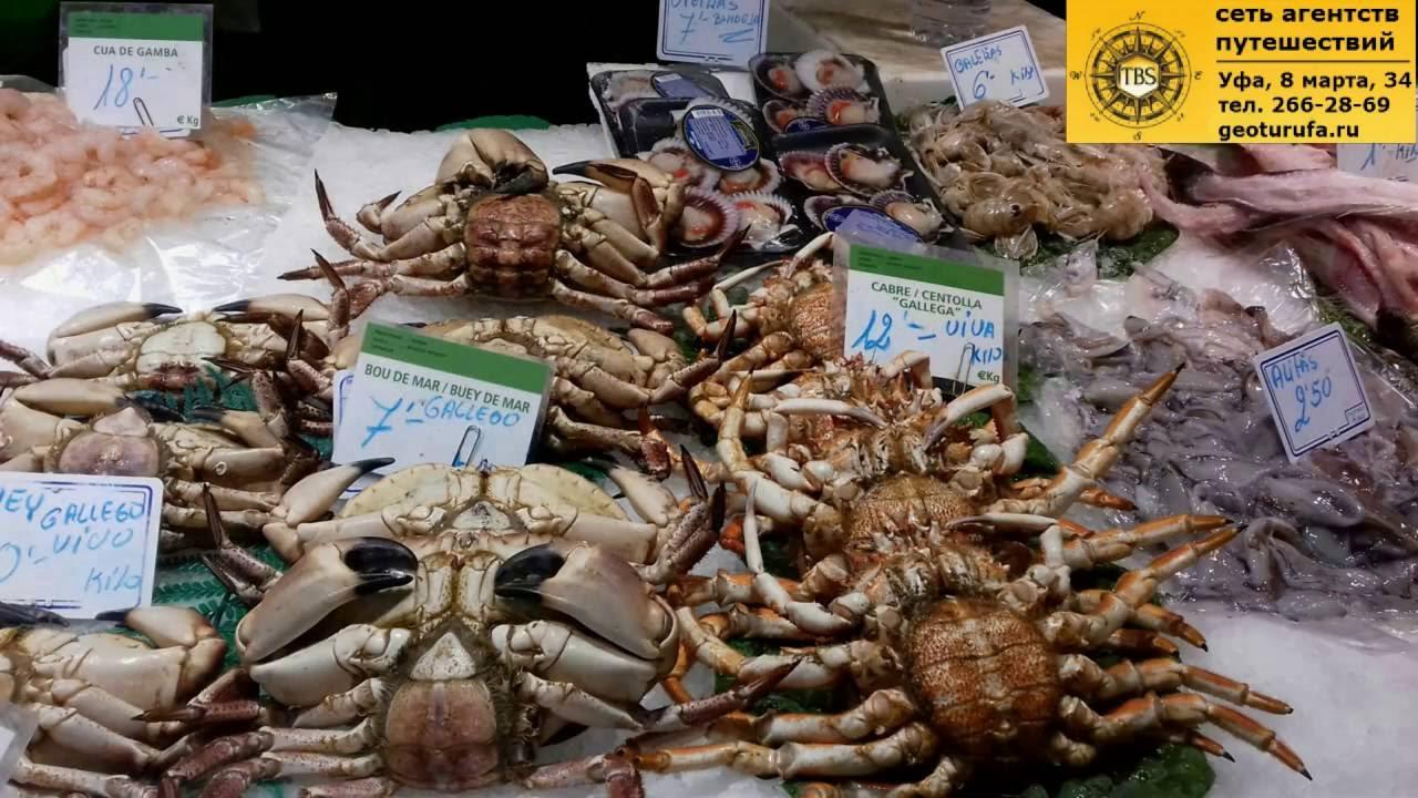 Как дешево поесть в Барселоне, рынок Бокерия MSC Cruises .