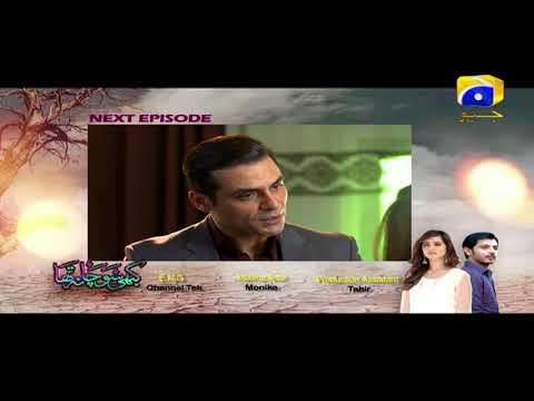 Kabhi Socha Na Tha - Episode 29 Teaser | Har Pal Geo