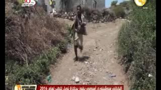 التحالف العربي يعترض صاروخا بالستيا استهدف مدينة مأرب