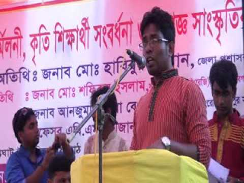 Eid function2015 Prize Ceremony by Campus(Public University Students Of Kulaghat Union.Lalmonirhat.