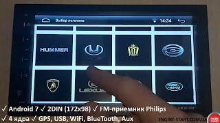 incar AHR-1853 / AHR-1861 - обзор 2DIN Android-магнитол с панелью 172х98, 7