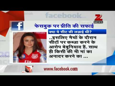 This is not a personal matter: Preity Zinta on Ness Wadia case