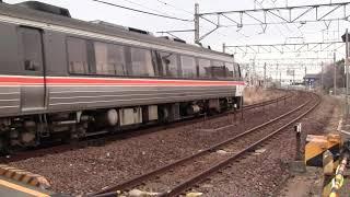 2019 03 JR・関西本線 桑名駅 キハ85系・南紀