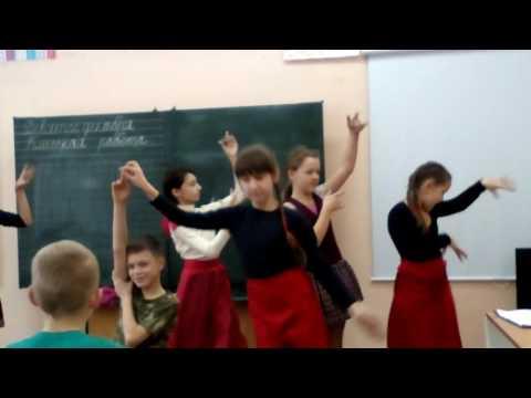 Танец Армении в исполнении моих одноклассников для мероприятия