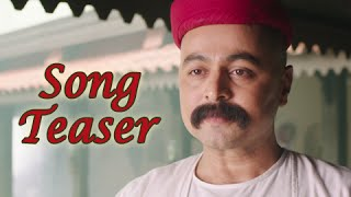 Ya Jeevan Aple - Marathi Patriotic Song - Teaser - Shankar Mahadevan - Lokmanya Ek Yugpurush