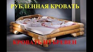 видео Кровать на подиуме с ящиками: 40 фото проектов, дизайн кровати в спальне