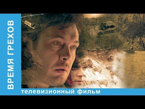 Фильмы 2015, смотреть онлайн лучшие бесплатные Фильмы 2015