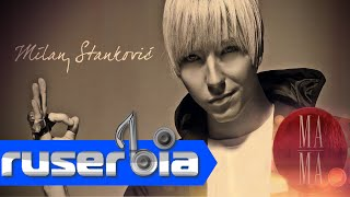 MILAN STANKOVIC - MAMA [OFFICIAL LYRIC VIDEO] 2012