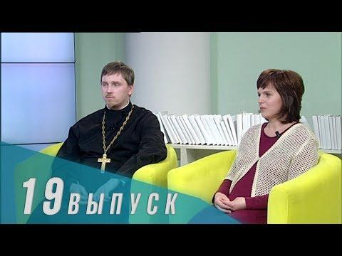 Телеканал «Союз»: Русская Классическая Школа. Выпуск 19
