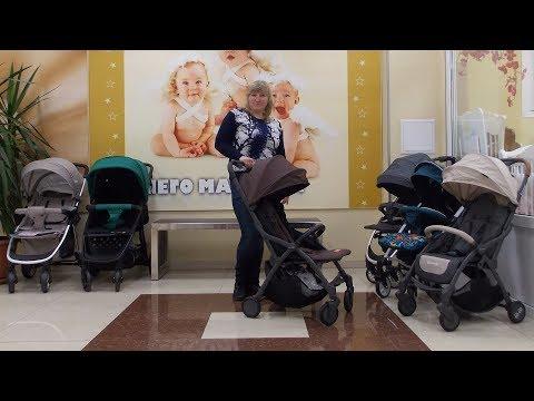 Прогулочная коляска XO Kid Airo
