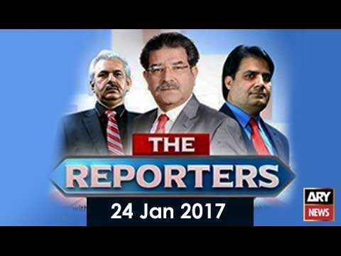 The Reporters 24th January 2017