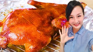 DIY Cantonese Roasted Duck Recipe, Happy Thanksgiving! CiCi Li - Asian Home Cooking Recipes