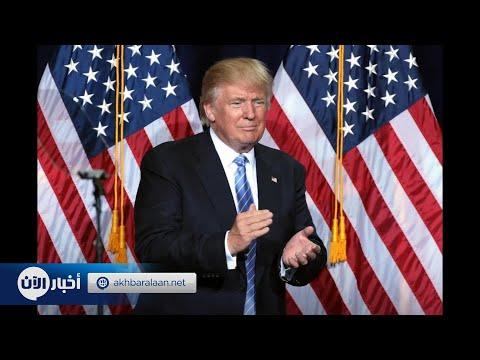 ترامب يشيد بالمحادثات الأمريكية الصينية  - نشر قبل 3 ساعة