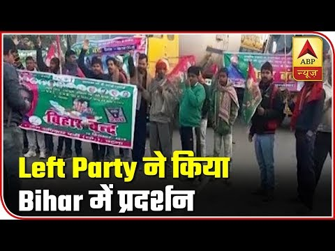 CPI-ML Workers, Protesting Against CAA Stop Train In Bihar's Darbhanga | ABP News