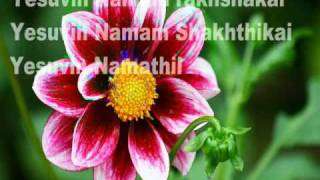 Neengi poy ente Bharamgal....Malayalam christian song