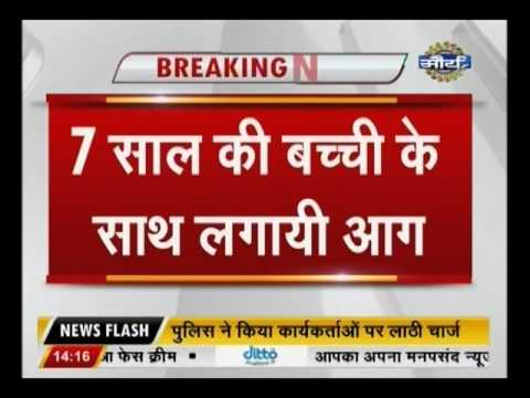Palamu: A woman along with her 7-years daughter committed suicide, both dead in hospital