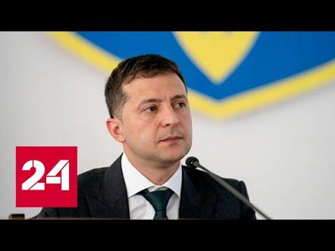 Зеленский назвал условие рукопожатий с Путиным. 60 минут от 13.12.19