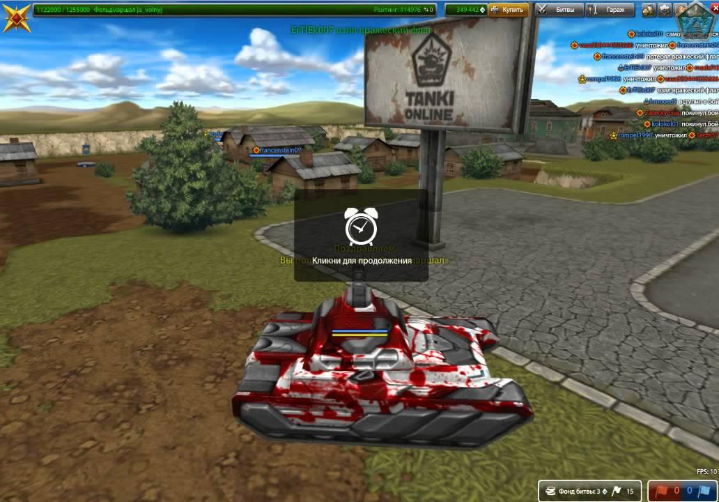 Тестовый сервер танки онлайн играть заново