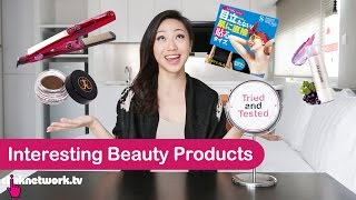 Interesting Beauty Products - Tried and Tested: EP75