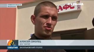 В Василькове 16-летний ревнивец задушил свою девушку