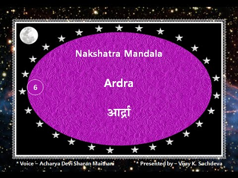 Aardra Nakshatra: Characteristics Of Male & Female