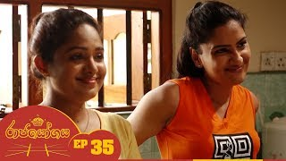 Raja Yogaya | Episode 35 - (2018-08-31) | ITN Thumbnail
