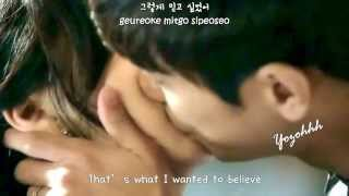 Navi - I Hoped It Was A Lie (거짓말이길 바랬어) FMV (Mask OST)[ENGSUB + Romanization + Hangul]