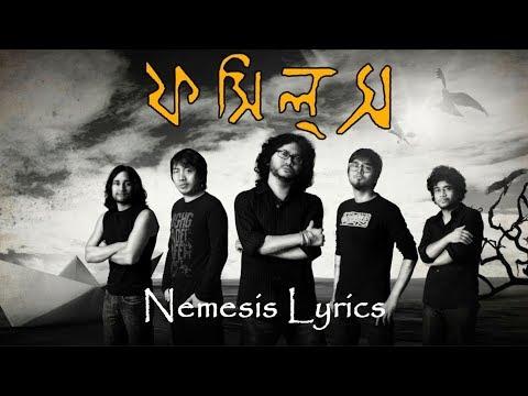 Fossils - Nemesis Lyrics