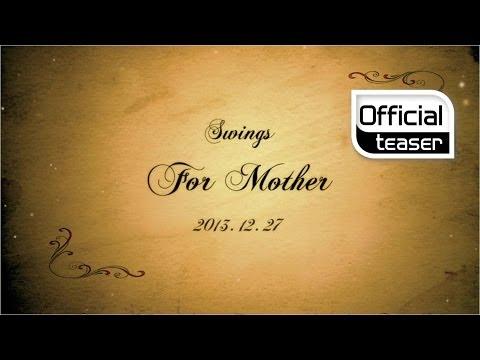 [Teaser] Swings(스윙스) _ For Mother