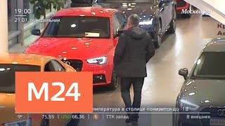 В 2019 году банки начнут забирать автомобили у россиян - Москва 24