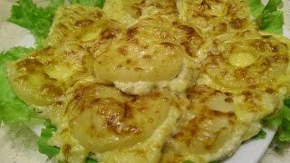 ВКУСНЕЙШАЯ КУРИНАЯ ГРУДКА с ананасами в духовке.  Как вкусно приготовить куриную грудку.
