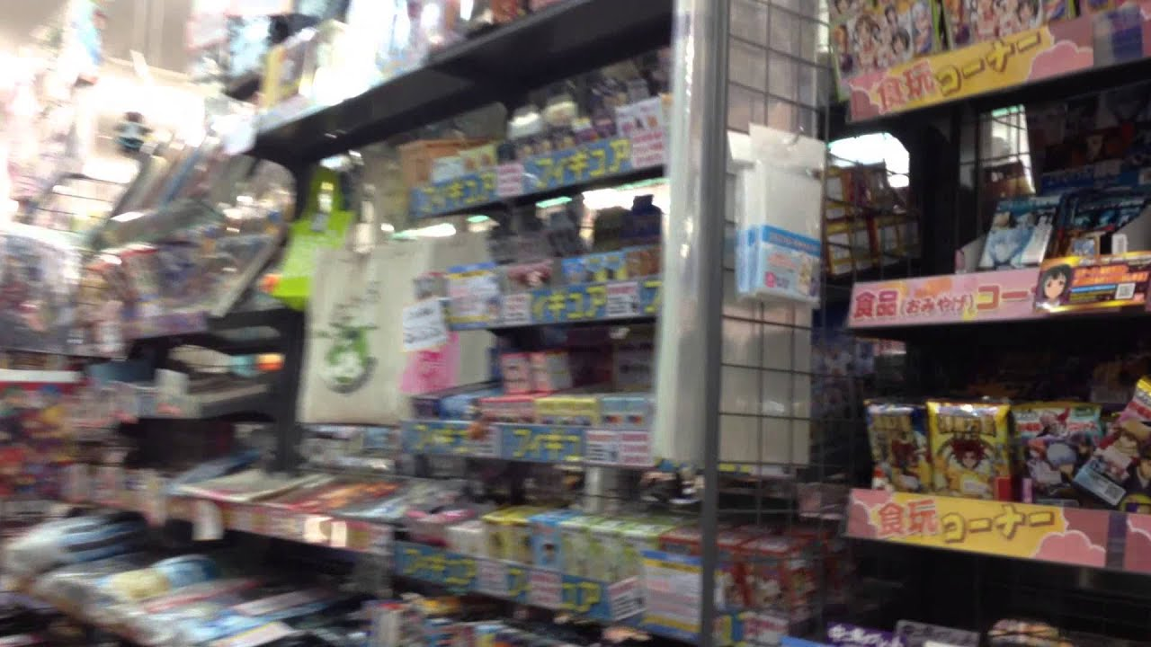 Japanese Anime Store