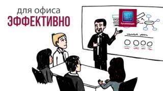 Смотреть видео офисные доски маркерные