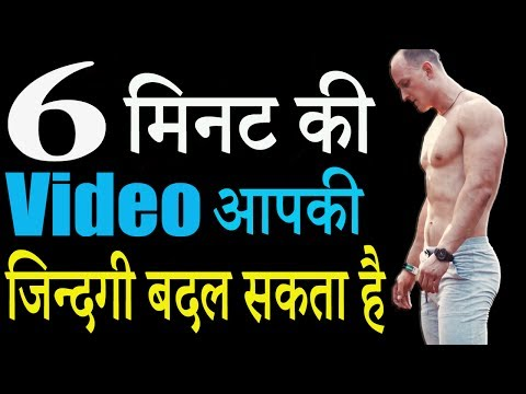 जिंदगी की सबसे कीमती चीज, How To Save Time in Your Life || Best Motivational Video in Hindi
