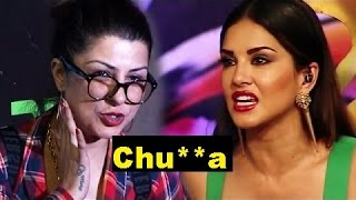 Hard Kaur vs. Sunny Leone | Very Vulgar Interview