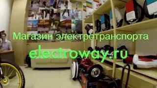 Магазин электротранспорта electroway.ru(, 2016-02-25T10:49:29.000Z)