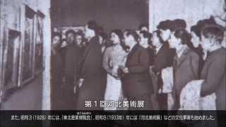 一力 健治郎は ,文久3(1863)年,仙台に生まれた。健治郎は実業...