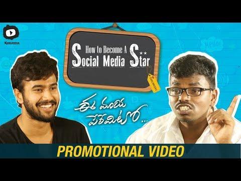 How to Become A Social Media Star   Ee Maya Peremito Promotional Video   Rahul Vijay   Darling Das