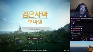 Black Desert Mobile How To Download and Play