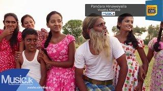 Pandara Hinaweyalla - Viraatha Art Circle