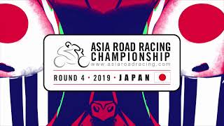 Qualifying Suzuka Circuit ARRC 2019