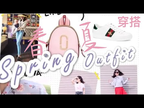 [VIDEO] - spring outfit【实用春季穿搭分享 】 gucci小白鞋   J brand牛仔裤   spring haul   服饰   lululemon summer outfit 3