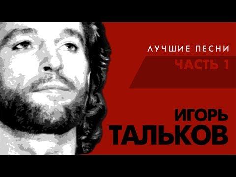 Билеты на концерт Легенда-55! К юбилею Виктора Цоя 30