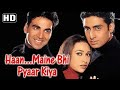 Haan Maine Bhi Pyaar Kiya HD Hindi Full Movie - Akshay Kumar - Abhishek Bachchan - Krisma Kapoor