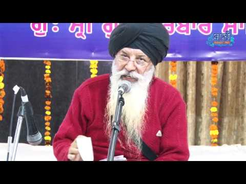 Gurbani-Vichar-Rosse-Gilley-Bhaag1-Bauji-#39-S-Lekh-Brahm-Bunga-Dodra-Sangat-Faridabad-22-Feb-2020